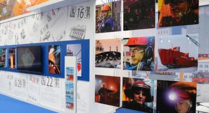 Двенадцать промышленных предприятий представят свои возможности на Красноярском экономическом форуме