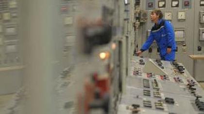 Амурская область предлагает снизить тарифы для генерирующих компаний