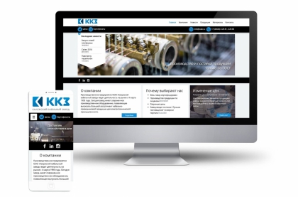 Калужский Кабельный Завод запустил обновленный сайт компании
