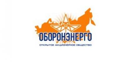 ОБОРОНЭНЕРГО приветствует участников конференции Кабельно-проводниковая продукция для нужд ОПК: специфика работы в условиях задач модернизации