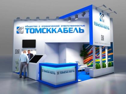 Томсккабель приглашает посетить выставку Cabex