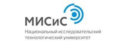 Международный инженерный чемпионат Case-In в НИТУ МИСиС!