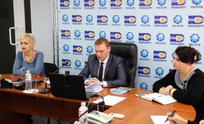 В Ленинградском филиале Кубаньэнерго обсудили вопросы техприсоединения потребителей к электросетям