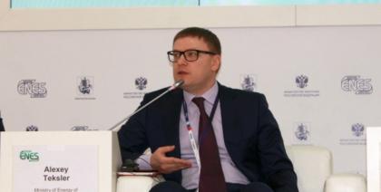 Алексей Текслер: Развитие ВИЭ в России сделало большой шаг вперед
