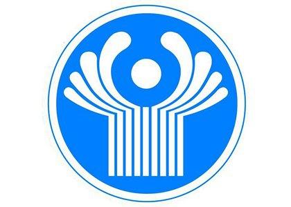 Страны СНГ одобрили программу инновационного сотрудничества до 2020 года