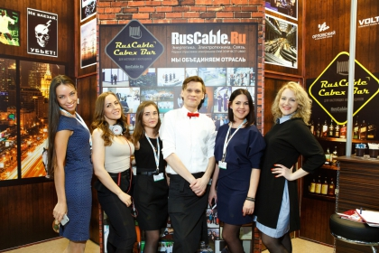 Энергия через край:  RusCable.Ru  зажег на Cabex-2017