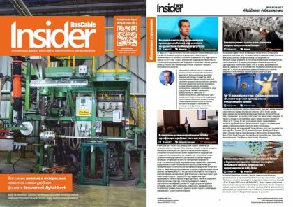 Анонс RusCable Insider Digest №28 от 3 апреля 2017 года