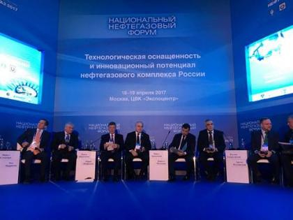Павел Завальный: газовой отрасли нужно не простое увеличение объемов добычи, а повышение эффективности использования газа в российской экономике