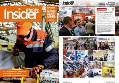 Анонс RusCable Insider Digest №31 от 24 апреля 2017 года