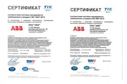 получить ГОСТ Р ИСО 14001 2017 в Сальске