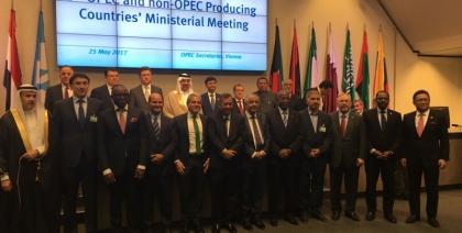 ОПЕК одобрила вступление Экваториальной Гвинеи в компанию
