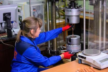 Испытательный центр Москабельмет расширил область аккредитации