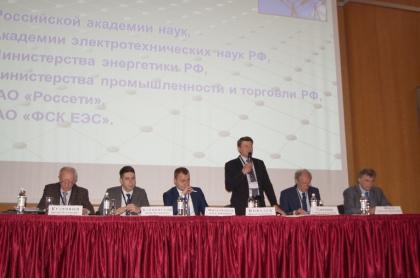 Компания Изолятор приняла участие в работе Международной научно-технической конференции Ассоциации ТРАВЭК