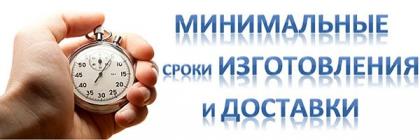 Кабельный Завод ЭКСПЕРТ-КАБЕЛЬ: сроки  производство от 10 дней!