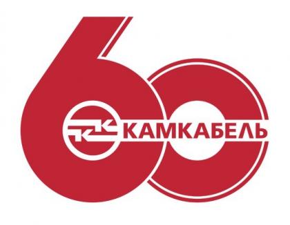 60 лет заводу Камкабель