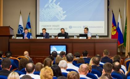 В Краснодаре состоялось годовое Общее собрание акционеров Кубаньэнерго