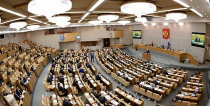 Государственная дума приняла закон обальтернативной котельной