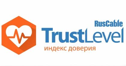 Индекс Доверия RusCable.Ru — новый формат надежности
