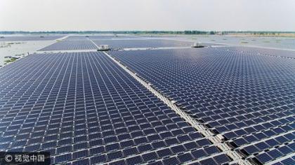 ВКитайской народной республике заработала крупнейшая вмире плавучая солнечная электростанция