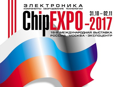 ChipEXPO - 2017
