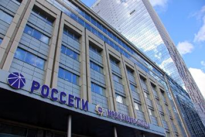 МРСК Северо-Запада подтвердила соответствие системы менеджмента качества международным и российским требованиям