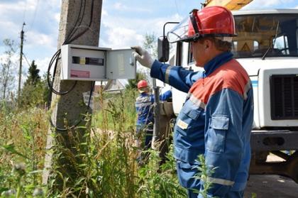 Владимирэнерго информирует потребителей: энергокомпания не имеет договорных отношений с ООО Энергоконтроль!