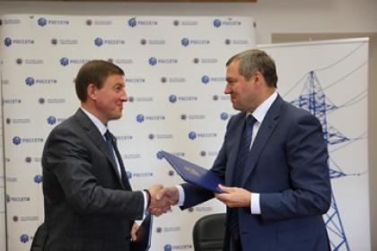 Олег Бударгин и губернатор Псковской области Андрей Турчак договорились о развитии энергосистемы региона