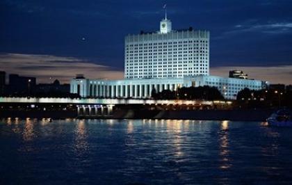 Осистеме управления реализацией программы «Цифровая экономика … —Документы— Правительство России»