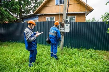 Энергопотери в сетях МОЭСК снижены до 7,4 %