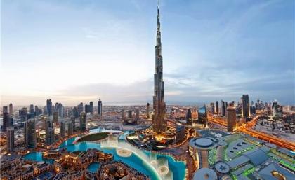 Dubai International Energy Congress-2017