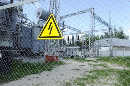 Тулэнерго обеспечивает безопасность энергообъектов  вблизи образовательных учреждений региона