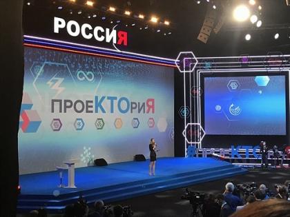 МРСК Центра разработала кейс по энергетике для участников V Всероссийского форума Будущие интеллектуальные лидеры России