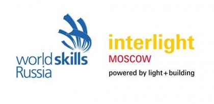 Молодые профессионалы движения Worldskills Russia станут участниками выставки Interlight Moscow powered by Light + Building