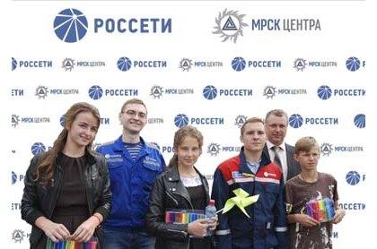 Курскэнерго приняло участие в региональном этапе Всероссийского фестиваля энергосбережения ВместеЯрче