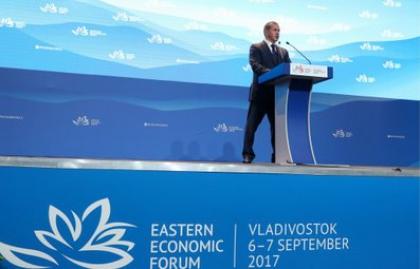 Во Владивостоке прошло официальное открытие ВЭФ-2017