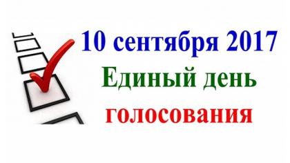 Энергосистему Хакасии готовят к выборам