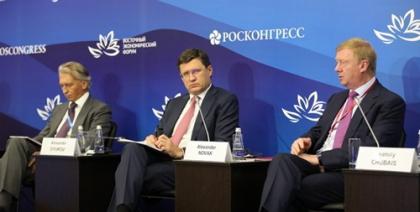 В рамках Восточного экономического форума 2017 Александр Новак рассказал о развитии умной энергетики