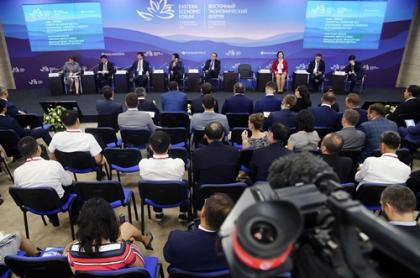 Итоги работы первого дня Восточного экономического форума
