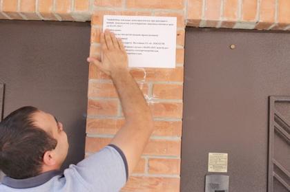 Энергетики напоминают: заключение договора поставки электроэнергии при покупке квартир в новостройках – обязательно!
