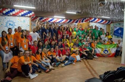 Энергия молодости − 2017: вместе ярче!