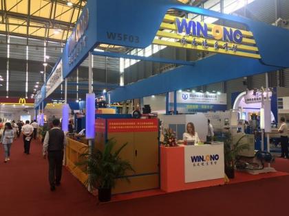 Завод Winlong подводит итоги выставки