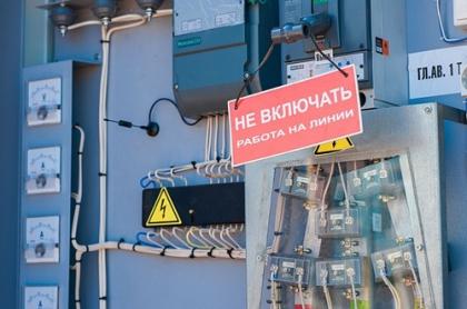 Белгородэнерго обеспечивает подключение к сетям жилищного комплекса Новая жизнь