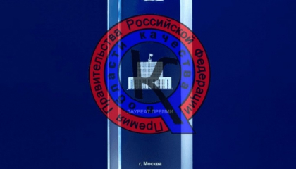 Состоялось заседание Совета Премии Правительства РФ в области качества