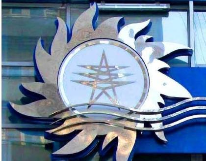 В филиале Чувашэнерго состоялись совместные учения по ликвидации чрезвычайных ситуаций
