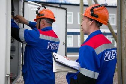 В Псковэнерго появится рентгеновская установка для выявления заряженных электросчетчиков
