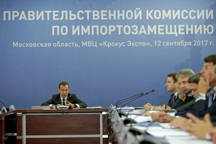 Дмитрий Медведев потребовал сократить зависимость от импортного оптоволокна