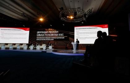 Россия предложила Казахстану совместно разрабатывать ключевые технологии для цифровой трансформации
