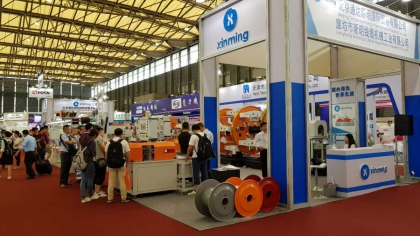 Xinming Cable Machinery  приняла участие в China Wire & Cable Industry Exhibition