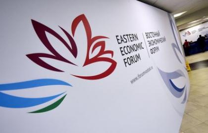 Итоги ВЭФ-2017: Концепция опережающего образования в действии