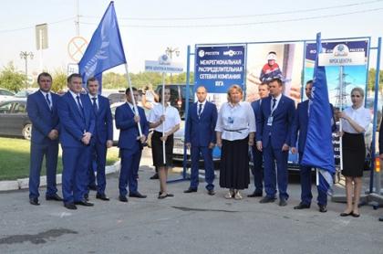 Команда МРСК Центра – в числе победителей соревнований профмастерства в Астрахани